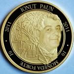moneda paun