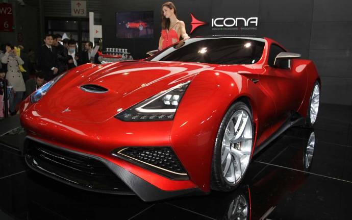 icona-vulcano-front-side-view-closeup