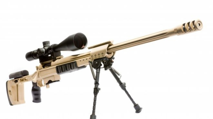 Orsis Sniper Rifle